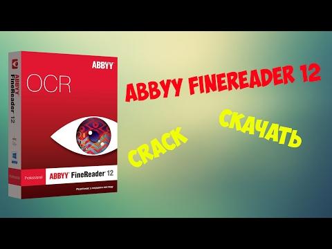 ABBYY FineReader 12 активация-Crack