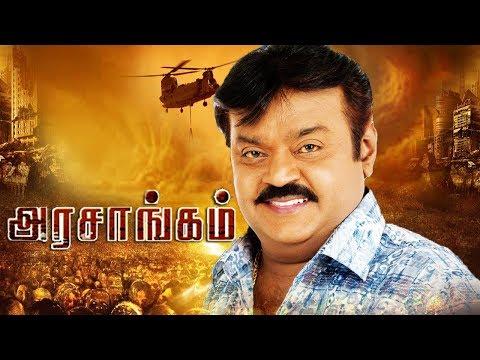 Arasangam   Vijayakanth,Navneet Kaur,Sheryl Pinto   New Superhit Tamil Movie HD