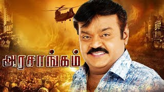 Arasangam | Vijayakanth,Navneet Kaur,Sheryl Pinto | New Superhit Tamil Movie HD