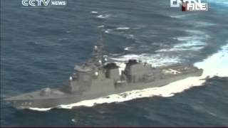 PHILIPPINES, JAPAN STRENGTHEN MARITIME COOPERATION Two Island  Nation to attack China