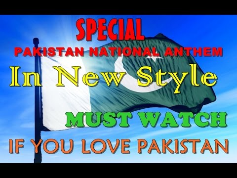 Download national anthem of pakistan mp3.