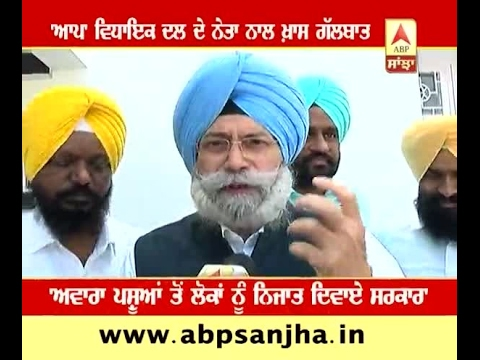 AAP Lop H S Phoolka on ABP Sanjha