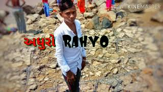 Pan Prem To Adhro Rhyo