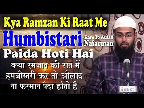 Kya Ramzan Ki Raat Me Humbistari - Jima Kare To Aulad Nafarman Paida Hoti By Adv. Faiz Syed