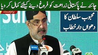 Mehmoob Sultan Speech Today | 30 October 2019 | Power Tv Talkshow