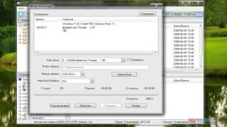 Запись iso образа на USB флешку (UltraIso)(Довольно простой видео урок, показывающий как записать iso образ Windows, Hiren's Bootcd и любой другой образ диска..., 2016-04-06T17:45:38.000Z)
