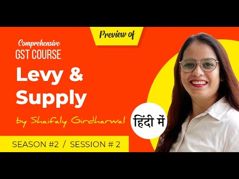 Session 02 GST Course: Levy & Supply