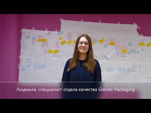 Отзыв о корпоративном обучении «Лин в офисной деятельности»