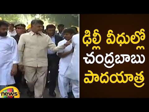 AP CM Chandrababu Naidu Padayatra | Chandrababu Warns PM Modi Once Again At Delhi |Mango News