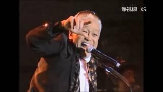 最高!!安全地帯 じれったい 熱視線 ショコラtama語?2013 結界2012.