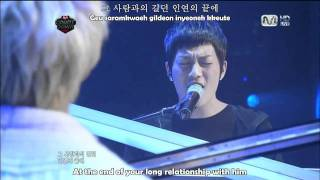 Doojoon & Dongwoon (BEAST Unit) - When the Door Closes (Hangul + Romanization + English) MP3