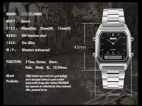 Обзор часов Skmei 1220