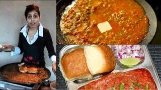 Bombay Tawa Pav bhaji Video Recipe - Street food by Bhavna