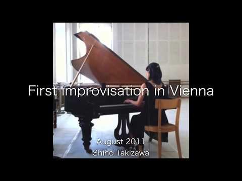 ウィーンのバレエピアニスト 〜滝澤志野の音楽日記〜第11回 ウィーンでの、初めての即興演奏