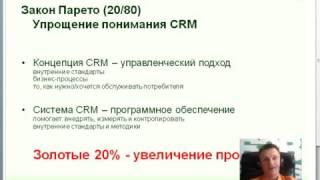 CRM программа(, 2016-05-11T14:49:29.000Z)