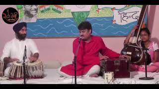 free mp3 songs download - Sh ashish narayan tripathi raga bhairavi