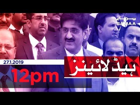Samaa Headlines - 12PM - 27 January 2019