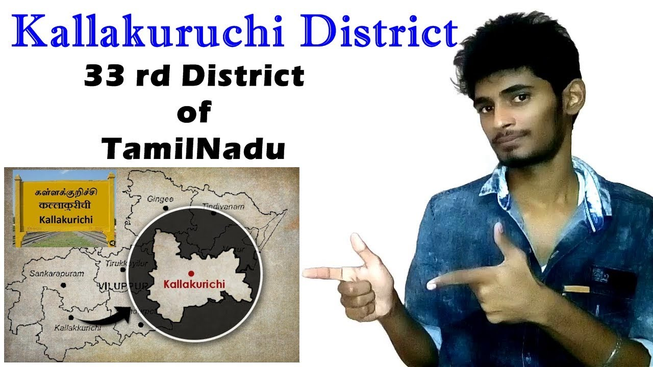 Tamilnadu gets a 33rd District