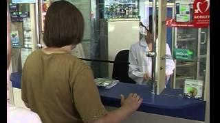 видео аптека низких цен в Житомире