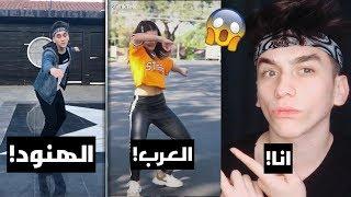 الفرق بين العرب والهنود في تحدي الرقص في تيك توك-تحدينا الهنود شوفو مين ربح!|نور مار