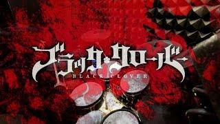【Black Clover OP5 Full】ブラッククローバー - みゆな - ガムシャラ を叩いてみた - Drum Cover