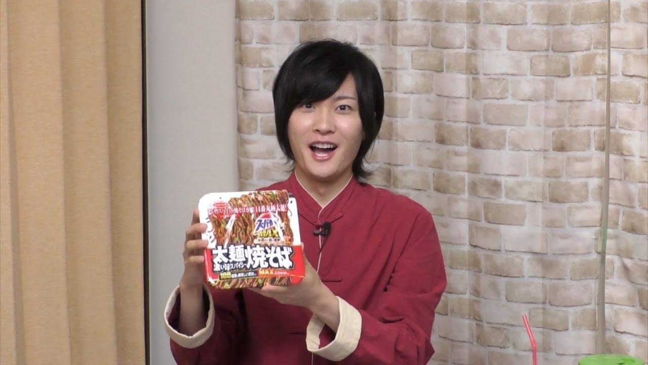 ラーメン男子 27杯目【スーパーカップMAX】