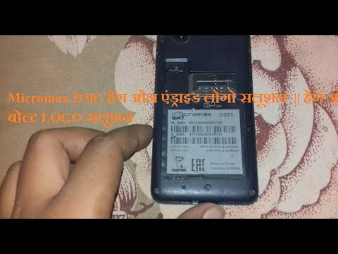 Micromax D303 Hang On Bolt hang on Android Logo Boot Loop Fix
