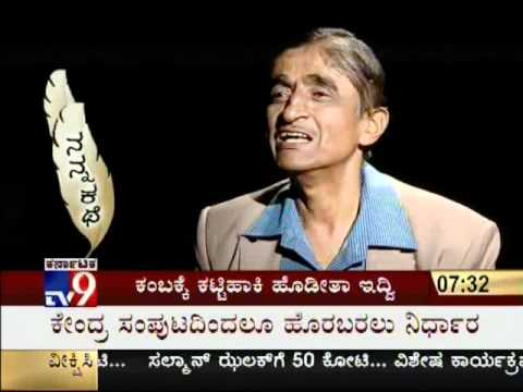 "TV9 - Nanna Kathe - Ex-ACP Sangram Singh ""who carried 20cr to veerapan to get back Dr.Raj"" - Full"