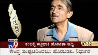 "TV9 - Nanna Kathe - Ex-ACP Sangram Singh ""who carried 20cr to veerapan to get back Dr.Raj"" - Full"