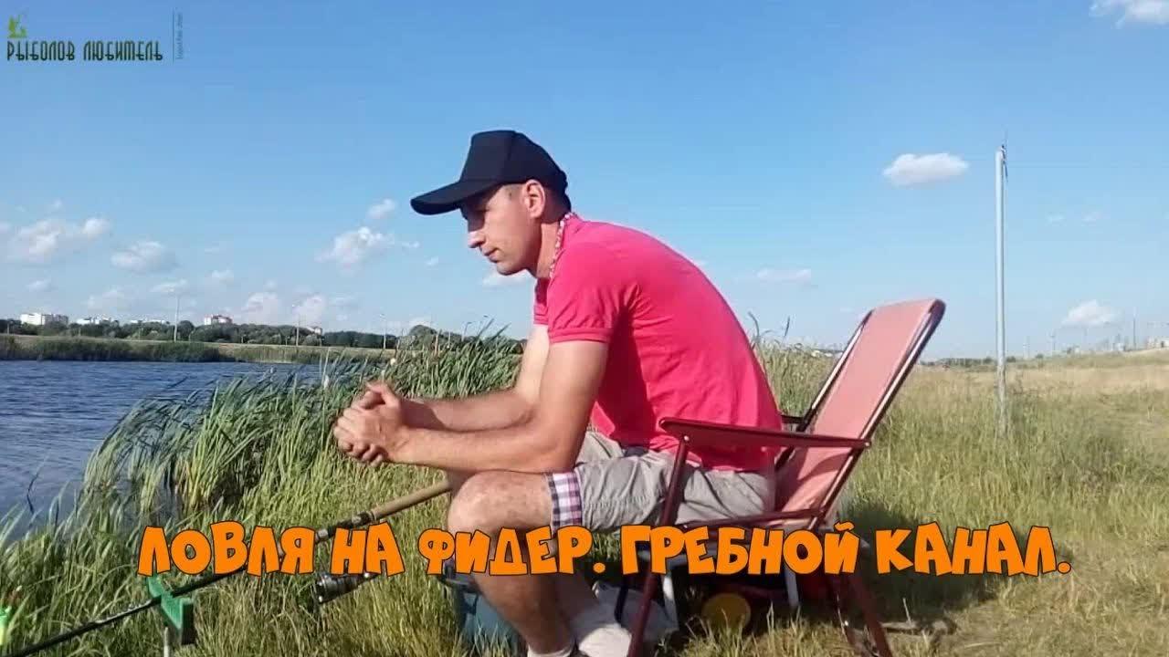 Чемпионат Нижегородской области по ловле на фидер 2014г. Сайт .