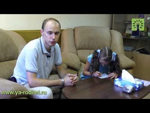 Видеоурок: Развитие внимания у детей младшего школьного возраста, часть 4