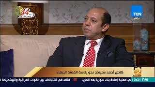 أحمد سليمان: مرتضي منصور عمل لائحة منع فيها الدعاية.. برغم من عرض فيديوهاته 24 ساعة في النادي