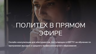 09.03.02 Информационные системы и технологии