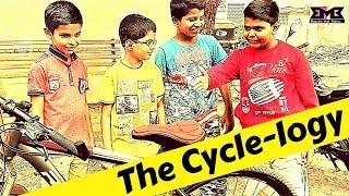 BMB : The Cycle-logy thumbnail