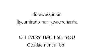 Lirik lagu EVERYTIME - Chen ft. Punch (Ost. DOTS Descendant of the sun)