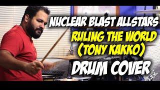 Willian Amorim - Ruling the World (Tony Kakko) / Nuclear Blast Allstars