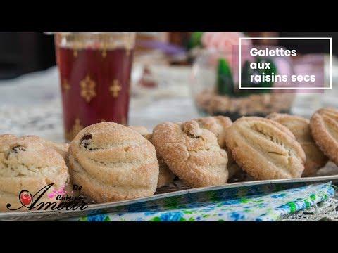 gateau-economique-avec-peu-d'ingredients,-galettes-aux-raisins-secs/gateau-sec-facile