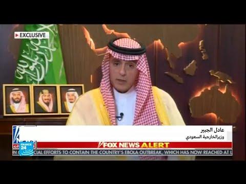عادل الجبير يدلي بتصريحات عن مقتل جمال خاشقجي.. فماذا قال؟  - نشر قبل 2 ساعة