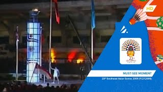 Manila 2005 SEA Games - The Cauldron is lit | Must-See Moment (11.27.2005)