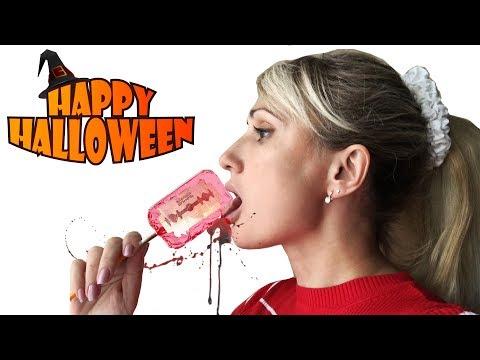 Никогда не ешь чужие конфеты на Хэллоуин!  • СТРАШИЛКА