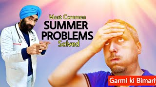 Most common SUMMER ILLNESS - SOLVED | Dr.Education