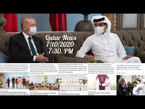 Qatar News today, Amir meets with Turkish President Erdogan at the Sea Palace