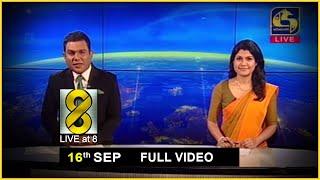 Live at 8 News –  2020.09.16 Thumbnail