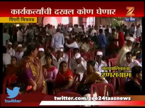 Pimpri Chinchwad Leaders Change party What About Activist Who Will care For Them