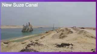 أرشيف قناة السويس الجديدة : 30يونيو2015
