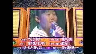 前田亜季 TK MUSIC CLAMP 96/01/17.