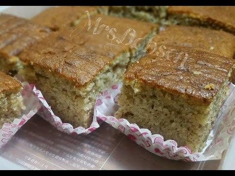 Resep Kue Pisang Banana Cake Youtube