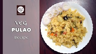 Veg Pulao Recipe || Pulao in Rice Cooker || Veg Biryani ||  Veg Tahari || Mixed Vegetable Pulao