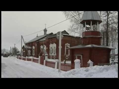 интим знакомства Усть-Ишим