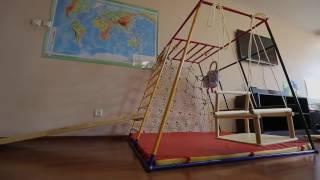 игровая спортивная площадка Rannij Start Standart
